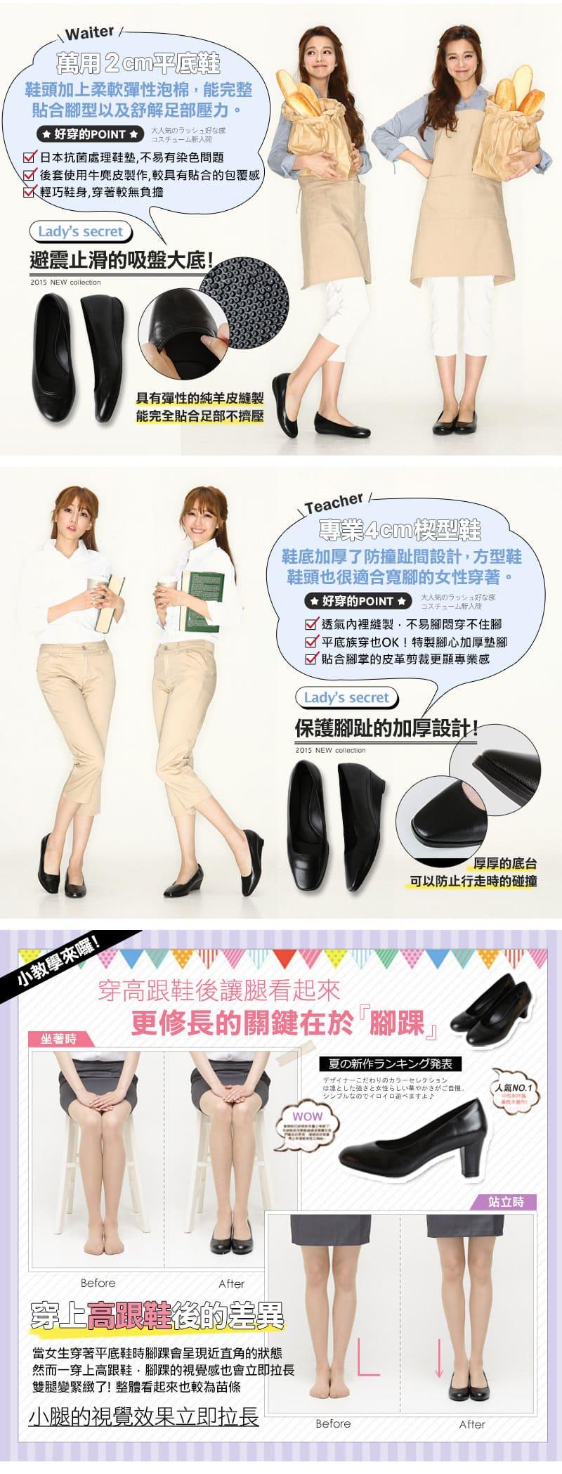 OL空姐黑色羊皮粗跟職場面試上班工作鞋